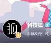 B站视频推广_科技狐