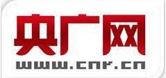 中国广播网2020网站广告刊例价
