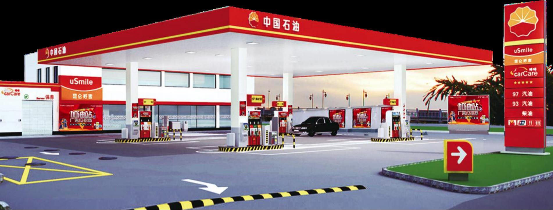 河北省中石油加油站墙面媒体看板