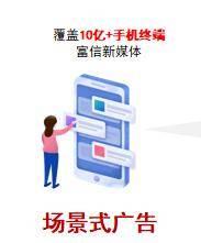丰巢快递柜取件码广告