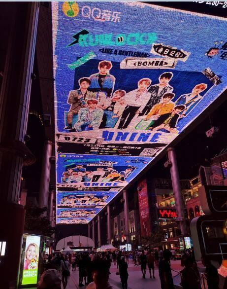 北京世贸天阶天幕广告及场地租赁