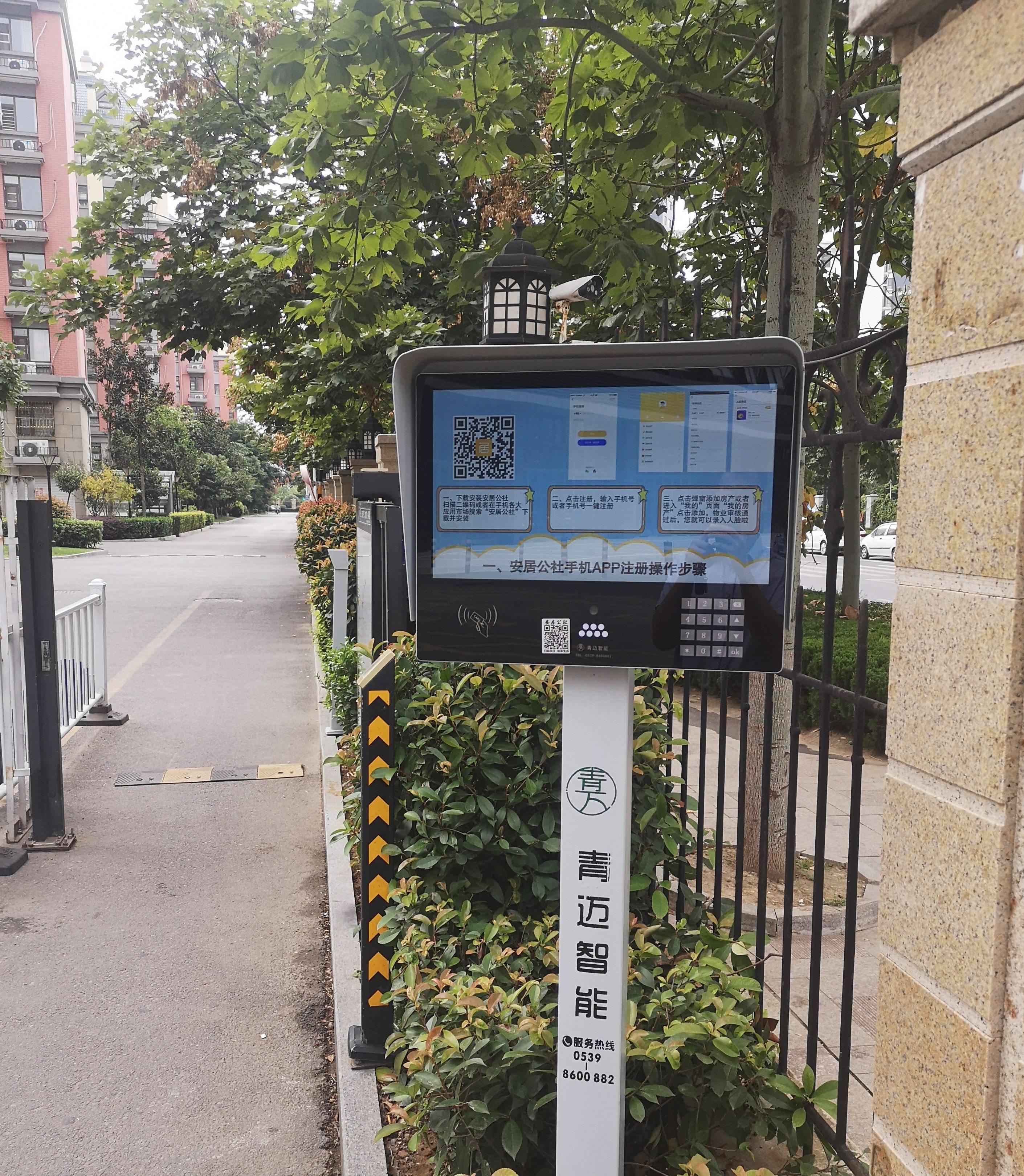 山东省临沂市社区人脸识别门禁设备屏幕广告,两周/台