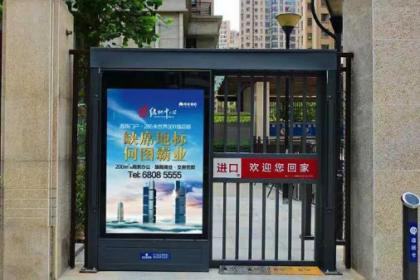 山东省临沂市社区平移门广告位,两周/面