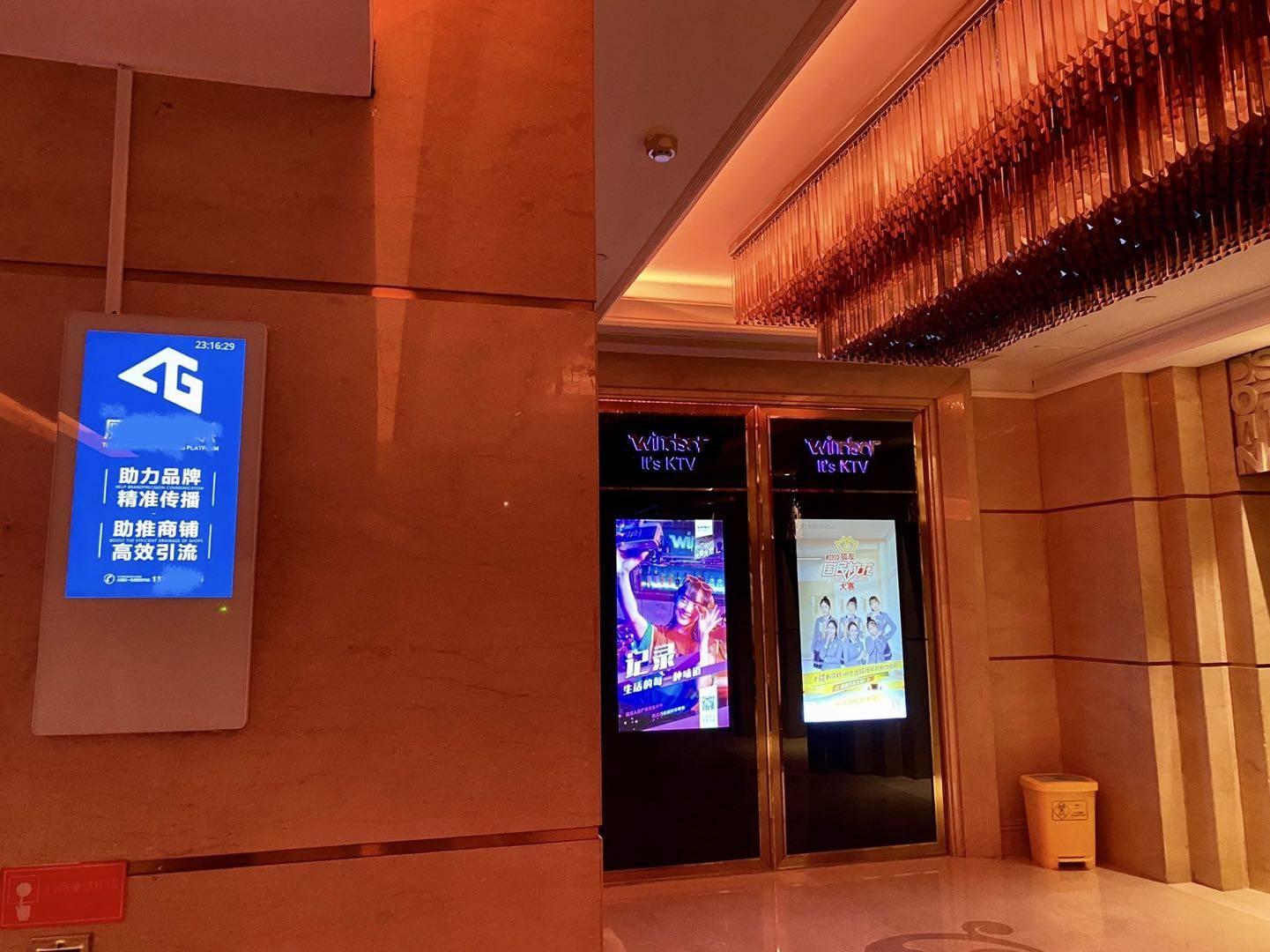 南京热门餐饮娱乐洗手台视频广告机(100家商铺起投)