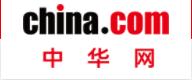 中华网商业快讯
