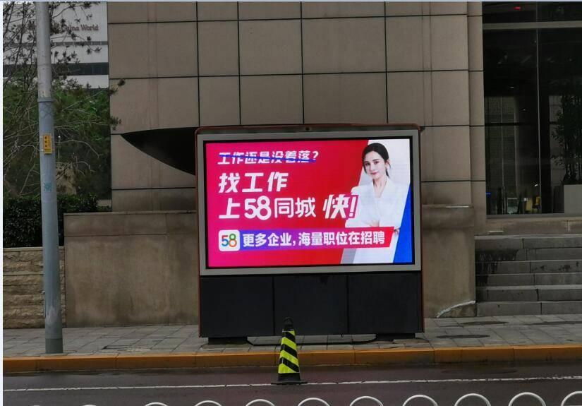 北京国贸CBD21块屏组合广告特惠!