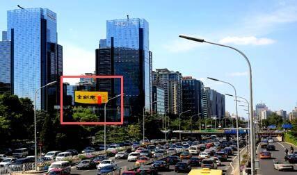 北京东二环东四十条中汇大厦大屏LED广告代理