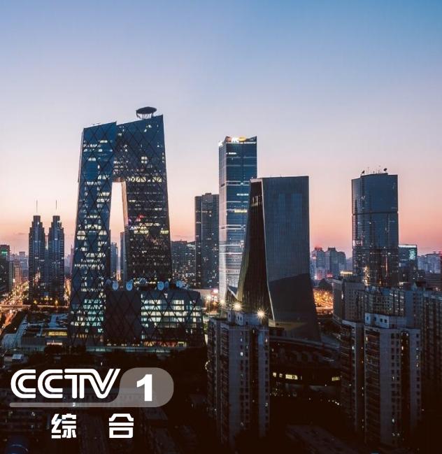 央视新闻联播和共同关注黄金组合套播广告代理!(2次/天)