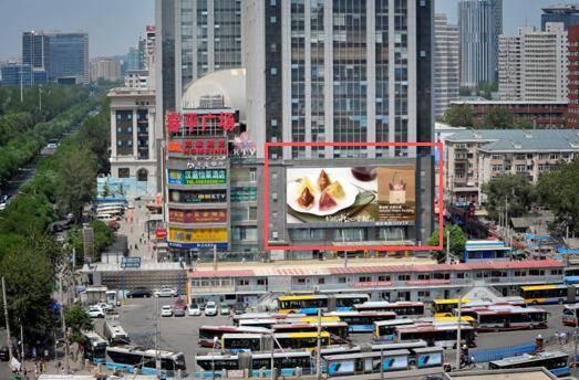 北京东大桥春平广场户外大屏LED广告价格