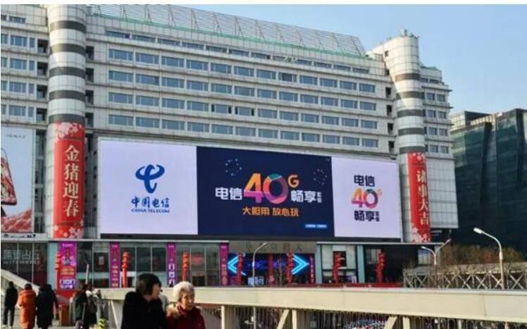 北京西单君太百货户外大屏LED广告特惠!