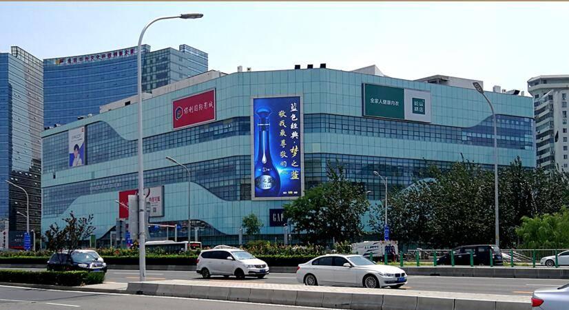 北京南三环首地大峡谷户外大牌广告特惠!