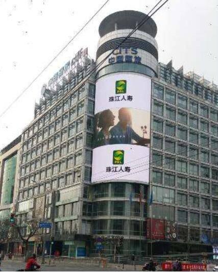 北京金宝街国旅大厦户外大屏广告特惠!