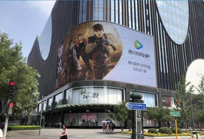 北京西单老爷百货户外大屏广告特惠!