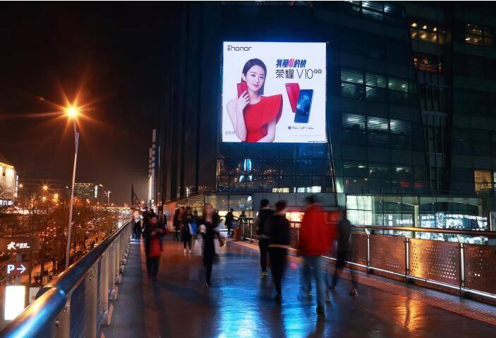 北京西单大悦城户外双屏LED广告特惠!