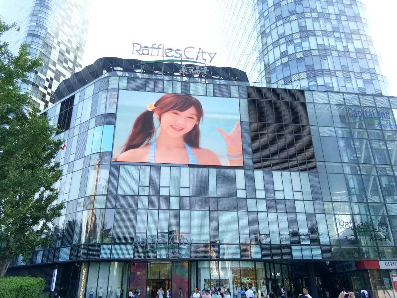 北京东直门来福士广场大屏广告代理