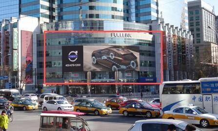 北京东二环朝外大街丰联广场大屏广告特惠。