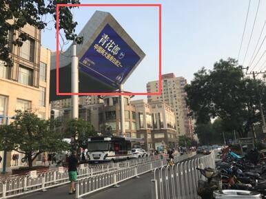 北京东大桥世贸天阶大屏应援广告代理
