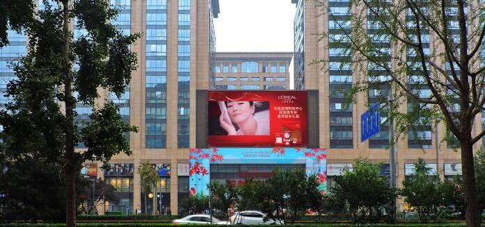 北京崇文门国瑞城户外大屏LED广告投放