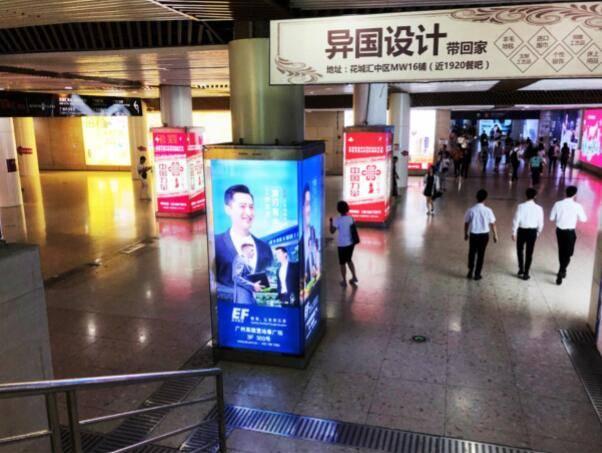 广州珠江新城地铁花城汇主通道品牌长廊灯箱包柱01-03
