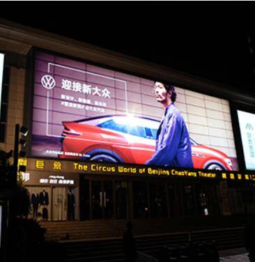 北京东三环呼家楼朝阳剧院户外大牌广告特惠!