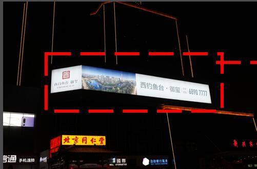北京西二环官园桥重阳酒楼楼顶户外灯箱广告特惠!