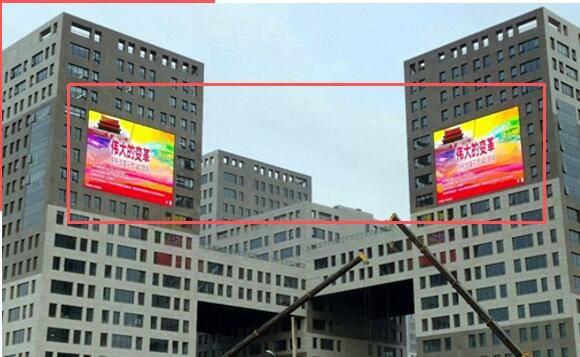 北京朝阳区酒仙桥电子城大屏广告代理