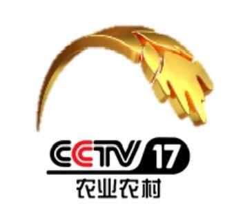 CCTV-17农业频道2021年专题(60秒)广告强势代理