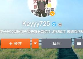 Keyyy725