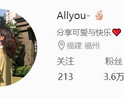 Allyou-