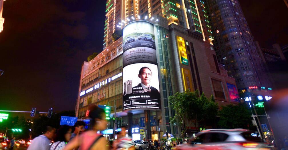重庆较场口合景聚融户外大屏LED广告服务