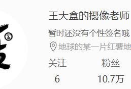 小红书推广_王大盒的摄像老师