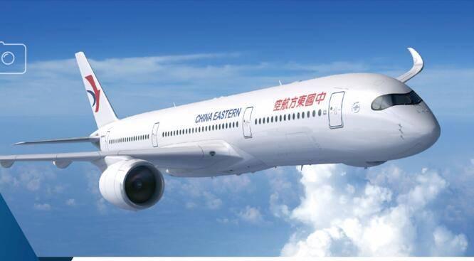 青岛东航机上媒体广告特惠!