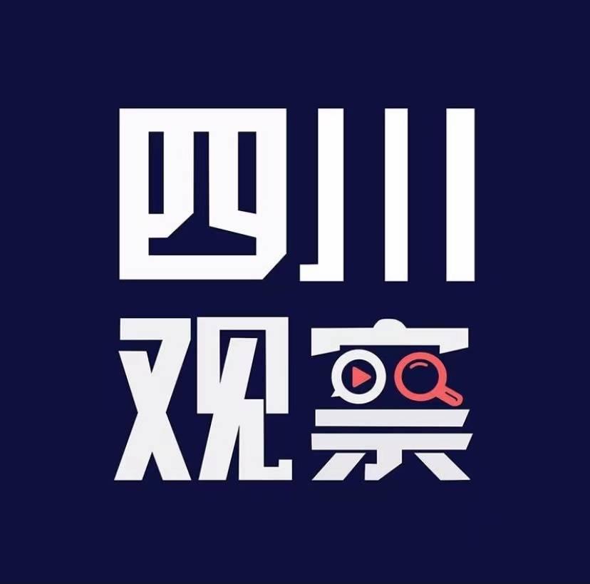 四川观察sctv