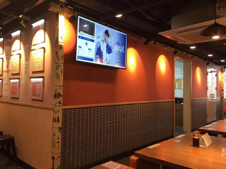 场景式营销新媒体-餐厅或饭店电子屏广告特惠。