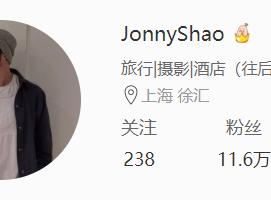 jonnyshao