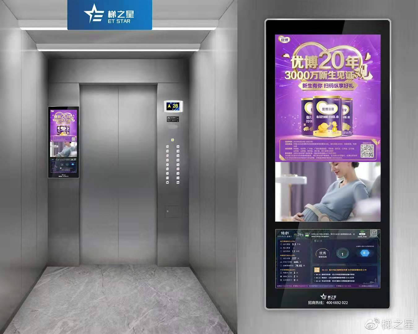 北京电梯视频广告