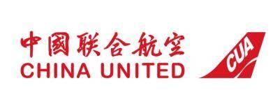 中国联航机上头巾广告特惠!