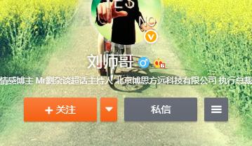 Mr刘思远