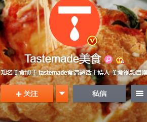 Tastemade美食