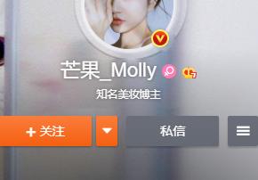 芒果_Molly