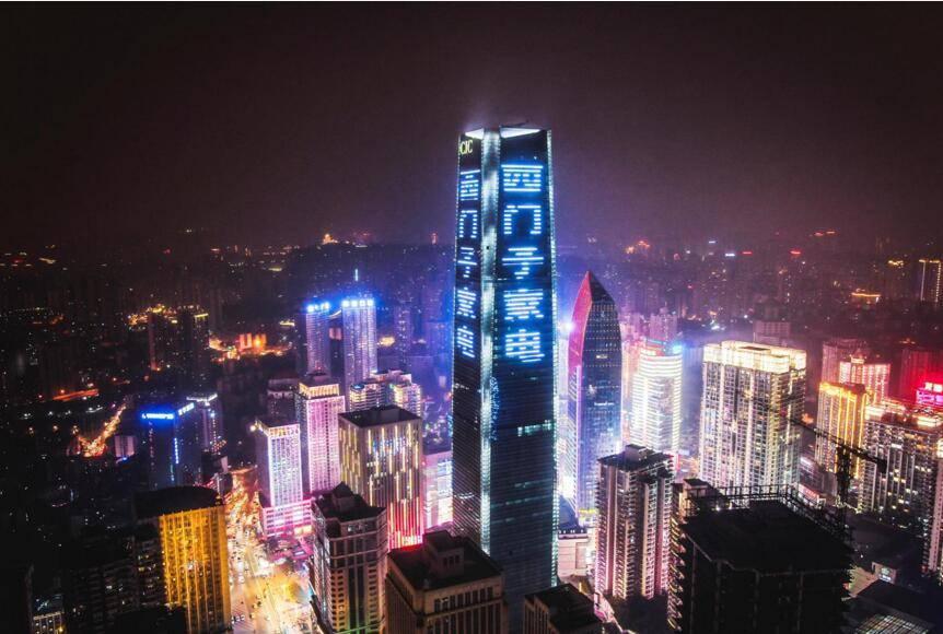 重庆地标CIC天和国际中心灯光秀广告特惠!