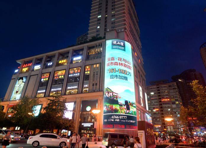 重庆沙坪坝王府井百货户外大屏LED广告服务