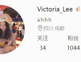 Victoria_Lee