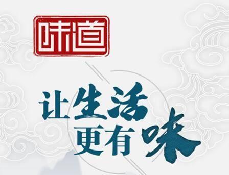 CCTV-10科教频道2021年专题广告特惠