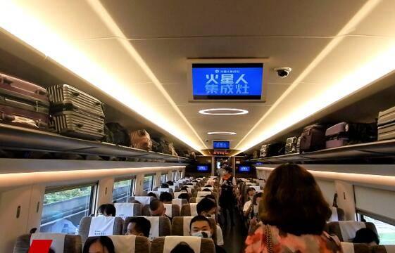 广州铁路局高铁电视广告代理发布,高铁电视广告价格