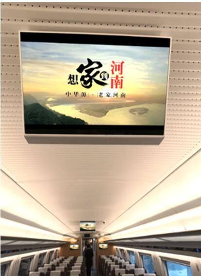 郑州铁路局高铁列车媒体广告特惠服务。