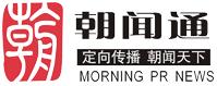 北京朝闻通文化传媒有限公司