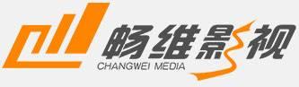 南通创维影视传媒有限公司