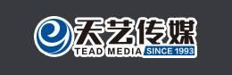 厦门市天艺传媒股份有限公司