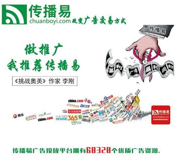 微信公众号精准营销